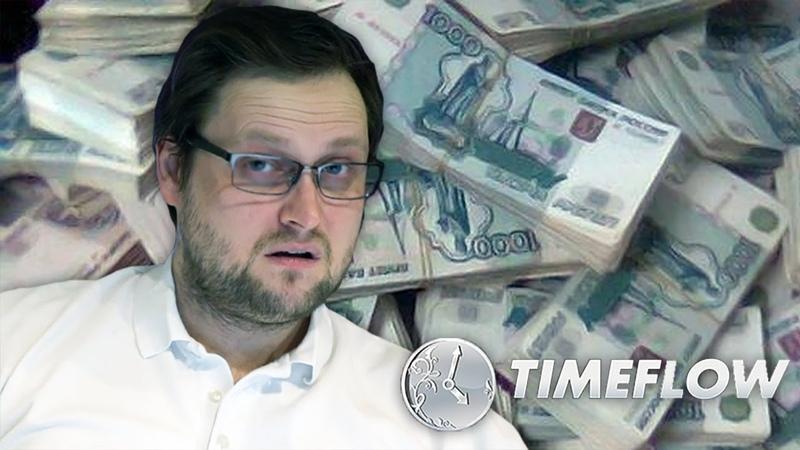 КУПЛИНОВ ПОШЁЛ В БИЗНЕС ► Timeflow 1