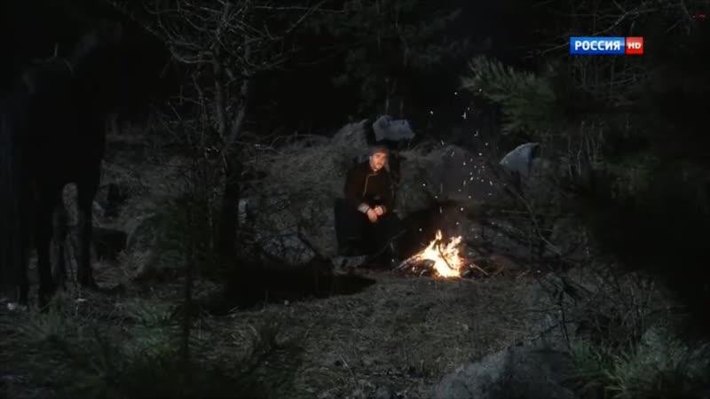 Последний янычар 57 серия Альтан у костра