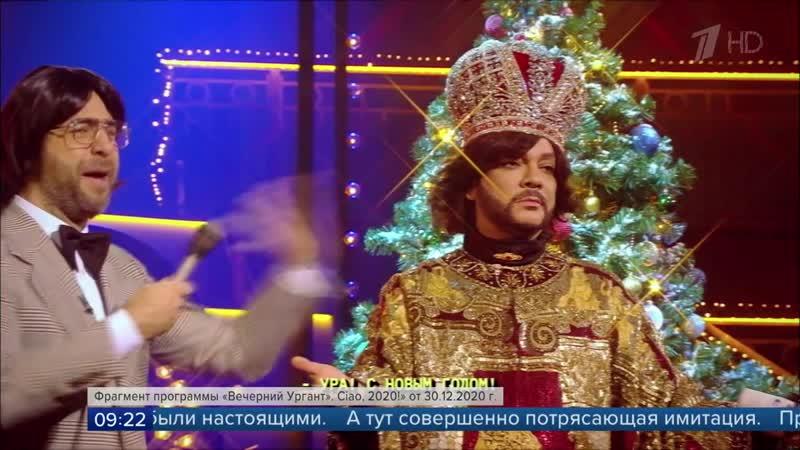 Праздничная пародия Вечернего Урганта на итальянское шоу с российскими звездами бьет рекорды по просмотрам