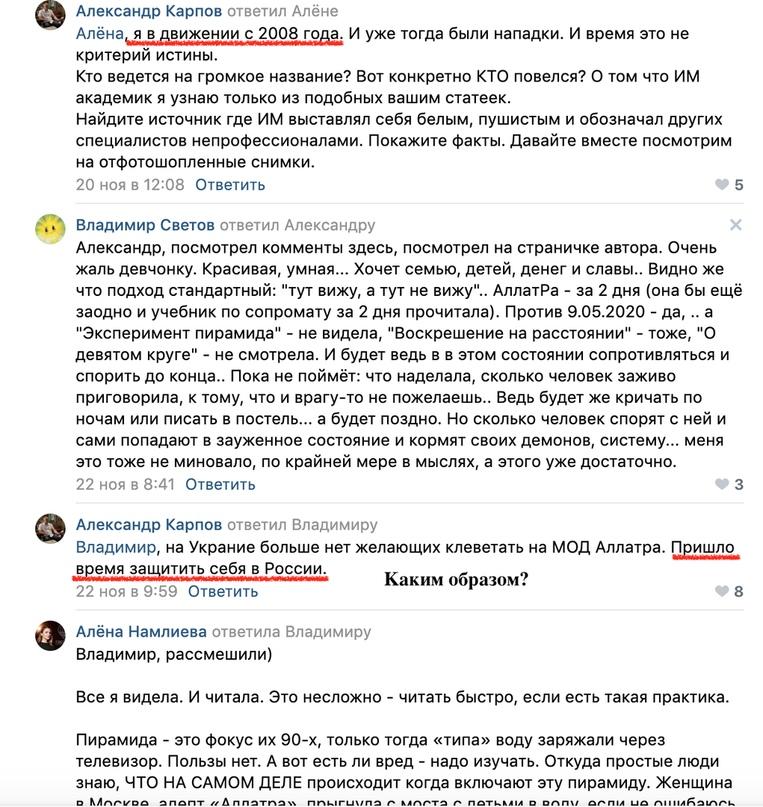 """Алёна Намлиева - Подробный разбор """"АллатРа"""" Опасности этого учения CCeJElZGs_M"""