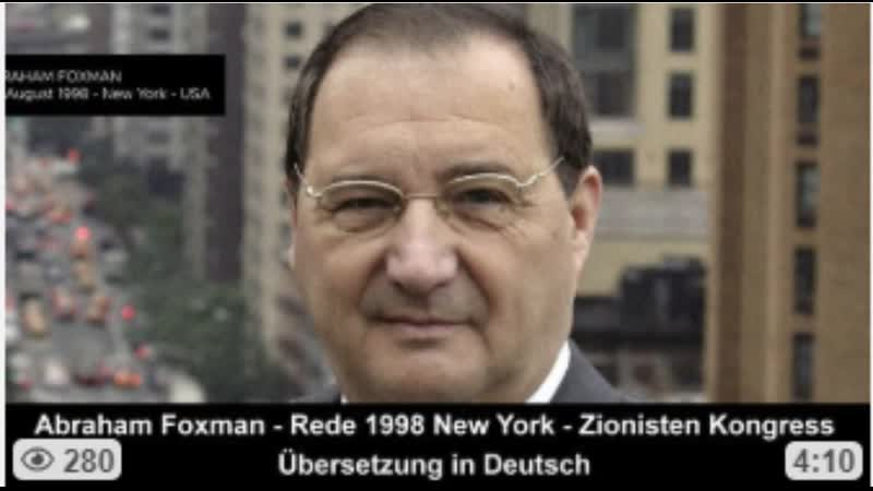 Abraham Foxman Rede 1998 New York Zionisten Kongress