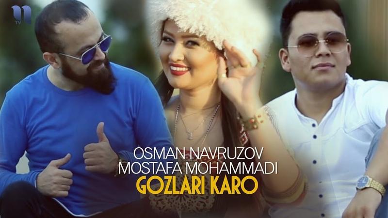 Osman Navruzov Mostafa Mohammadi Gozlari karo Осман Мостафа Мохаммади Гозлари каро