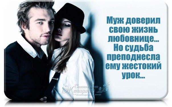 – Алло Милый, ты уже приехал – ответил женский голос.