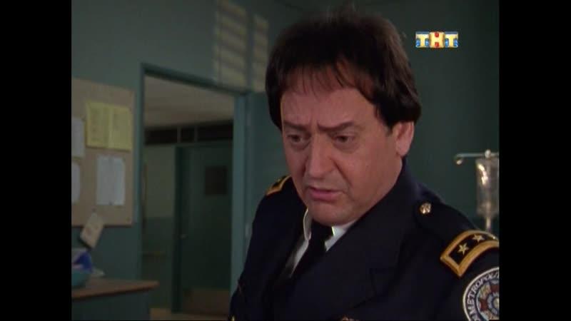 Полицейская академия Сериал 23 24 Серии