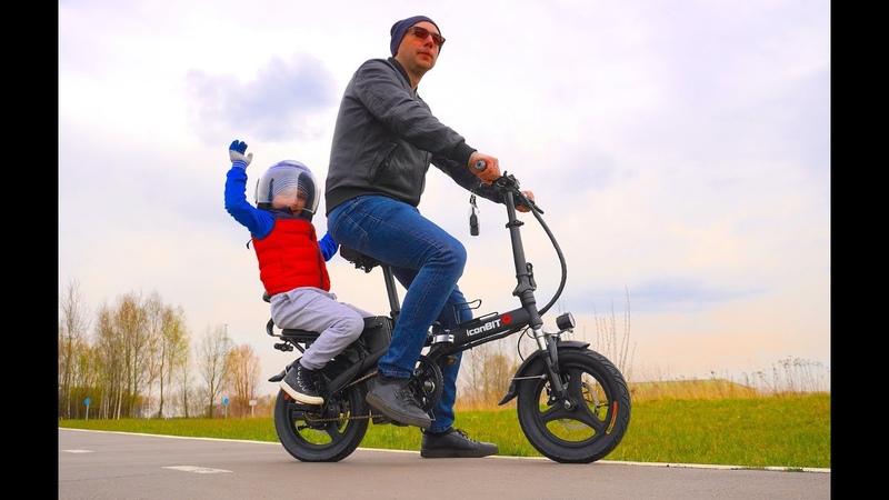 Семейный электровелосипед iconBit E bike K202 Обзор тест и конечно конкурс