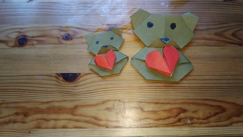 Мастер класс по оригами Медвежонок