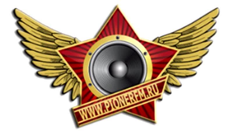 Рекламные блоки (Пионер FM Шарья, 17.02.2020) Иван Иванович, 89303866004, Моя Ша