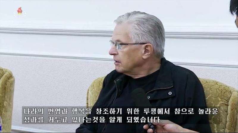 위대한 태양이 빛나는 조선 -조선민주주의인민공화국을 방문한 외국인들의 반향자료중에서- (단마르크조선민주주의인민공화국친선협회 위원장 안데르스 크리스텐센)