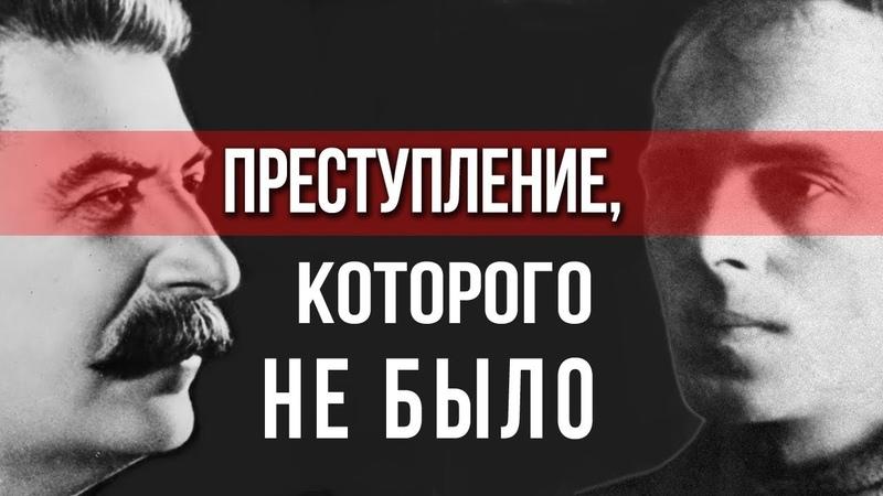 Кто писал доносы в 30 е годы Мифы об интеллигенции А Фурсов Н Сапелкин