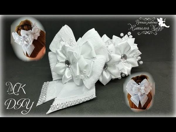 МК РЕЗИНКА НА ПУЧОК на 1 сентября DIY Elastik Band On a Bunch of Tapes Kanzashi flower