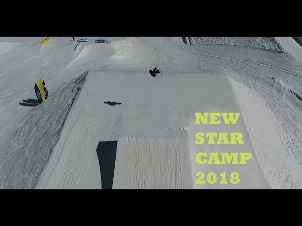 New Star Vamp 2018 only DJI snowboards event