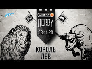 Winline Derby приходит в Петербург: Зенит против Краснодара