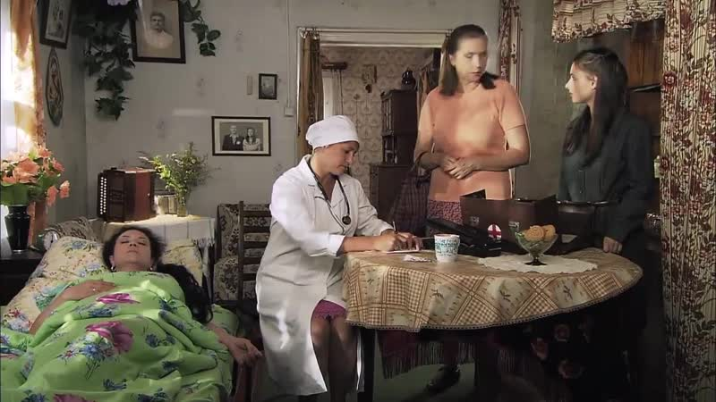 Аромат шиповника 14 серия 2014 Мелодрама Русские сериалы