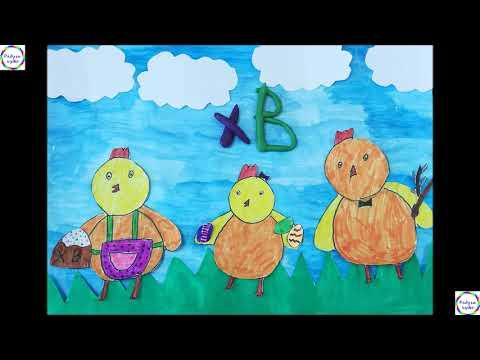 Мультфильм Пасха 1 год обучения мультстудия Радуга чудес