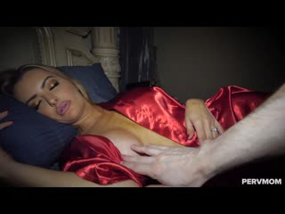 Fully Embraced - Linzee Ryder - PervMom - August 08, 2020 New Po