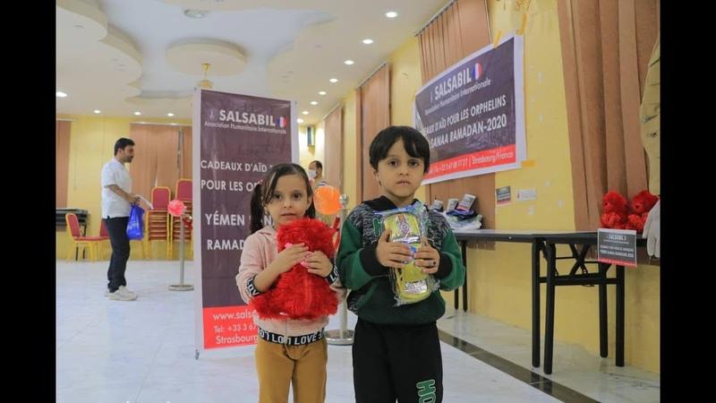 Около 500 сирот получили подарки на Ид Аль Фитр Йемен Турция