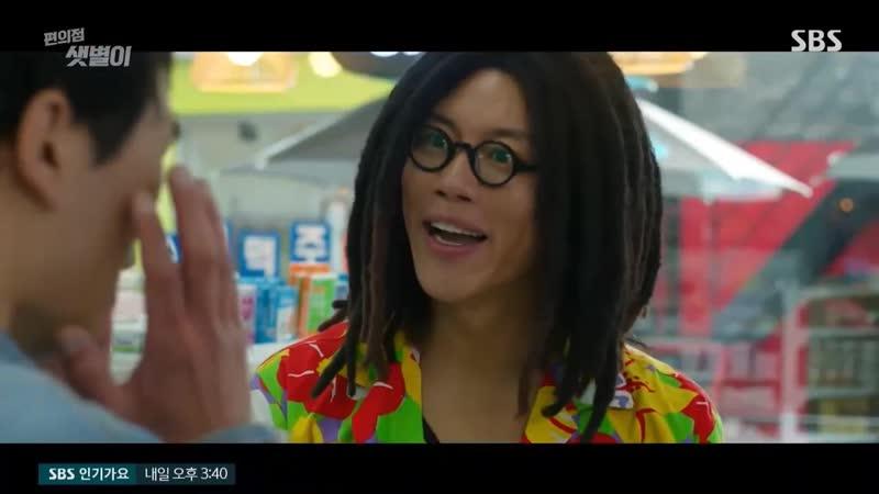 Тайский Круглосуточный магазин Сет Бёль Корея 2020