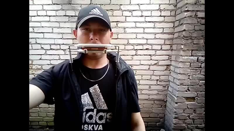 Губная гармошка Варган BeatBox Вован Сотников mc' Конкретный