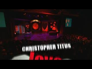 Christopher Titus - Love Is Evol 2009