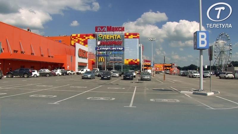 В Туле оживают крупные торговые центры