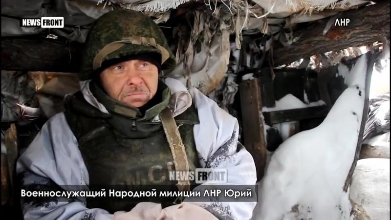 Защитник ЛНР на передовой напомнил, кто за какую Родину воюет