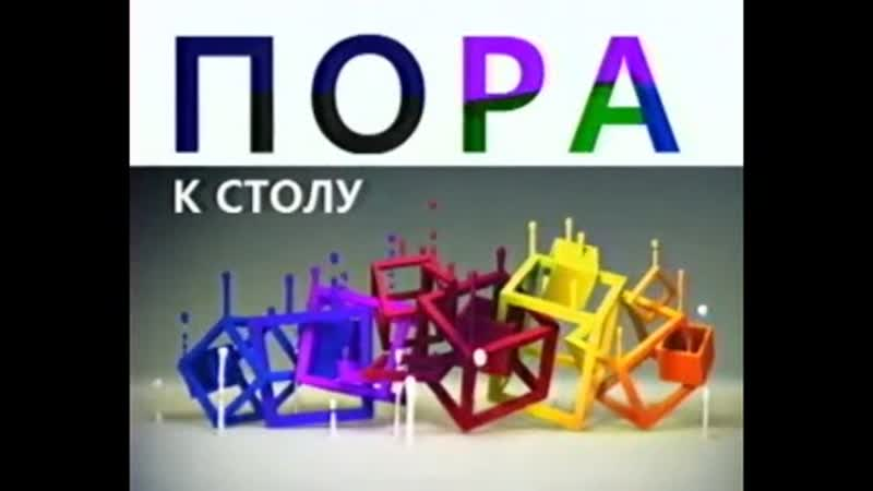 Прожекторперисхилтон Первый канал 25 09 2009 Анонс