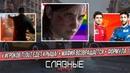 Дичь вокруг The Last of Us 2, новая старая Mafia, уход Феттеля и кошмар в Марселе