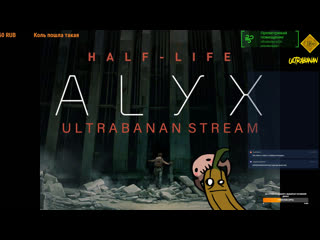 Half-Life: ALYX Всем по хэдкрабу и монтировку! #2