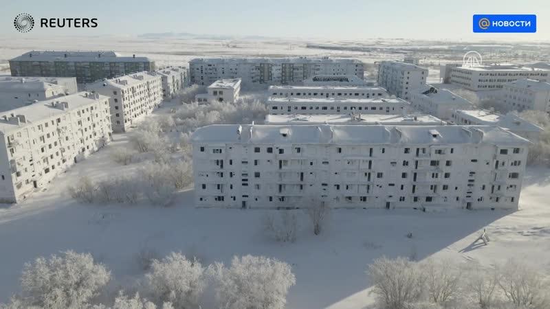 Заледеневший город призрак в России