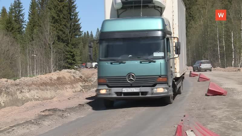Капитальный ремонт дороги на Светогорск завершат к Новому году