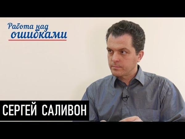 Вазелина нет и не будет! Д.Джангиров и С.Саливон