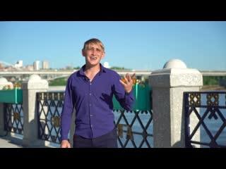 Фанис Мухаметшин - Эйтче мина NEW (Кавер-версия песни Айдара Галимова)