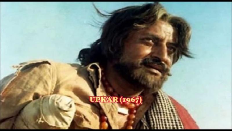 Kasme Waade Pyaar Wafa UPKAR 1967 ~ Cover