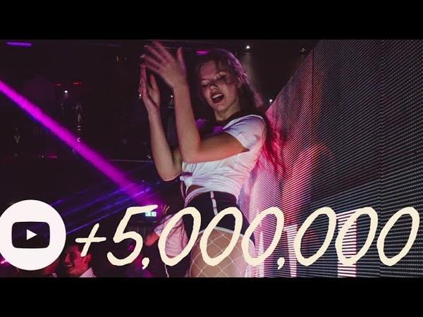 Dj İzzet Yılmaz - This My House ( Club Remix ) 2020 New!