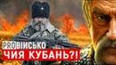 ProВійсько: повернути Кубань, Байрактар у війні за Сирію, новий міністр оборони
