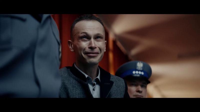 25 lat niewinności Sprawa Tomka Komendy Zwiastun PL Official Trailer