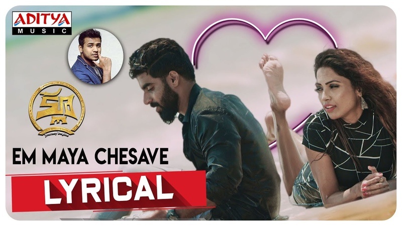 Em Maya Chesave Lyrical | Clue Songs | Raprock Shakeel | Rahul Sipligunj