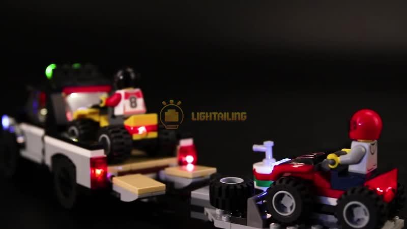 Светодиодный светильник работающий от производителя для серии city atv светильник гоночной команды совместимый с 60148