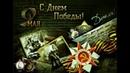 С днем Победы Лучшие фильмы о войне русского Ютуба