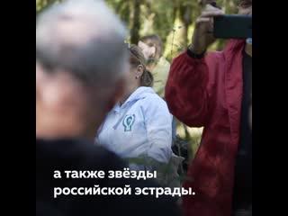 Нацпроект Экология: Всероссийская акция Сохраним лес с миллионом участников и 42 млн высаженных деревьев завершилась в Крыму