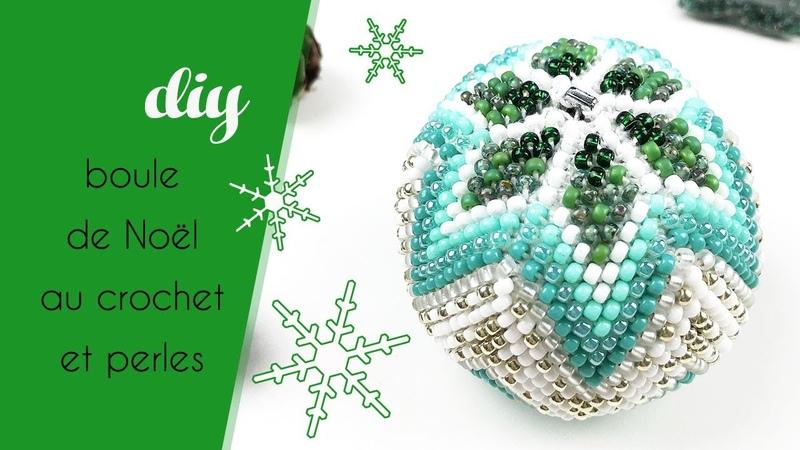 DIY Boule de Noël au crochet et perles Miyuki Rocailles