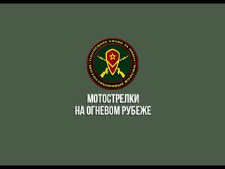 Боевые стрельбы экипажей БМП-2 в Подмосковье
