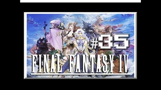 ★ Cave & Land of the Summons ★ Final Fantasy 4 - Part #35 [100%] [PS] [Anthology] [FF IV]