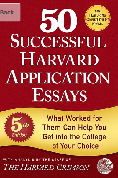 How to Write a Winning Scholarship Essay  30 Essays That Won Over $3 Million in Scholarships ( PDFDrive.com )