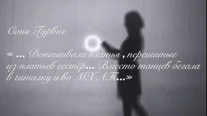 Буктрейлер - Борис Васильев А зори здесь тихие
