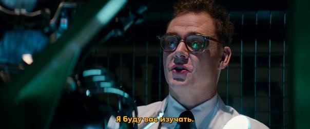 Марк Уэбб: «Сколько нам нужно негодяев в фильме» Студия: «Да!»