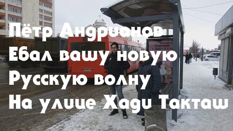 Хор Анальной поэзии Ебитесь Конём