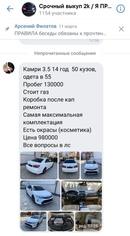 -176049636_457348991