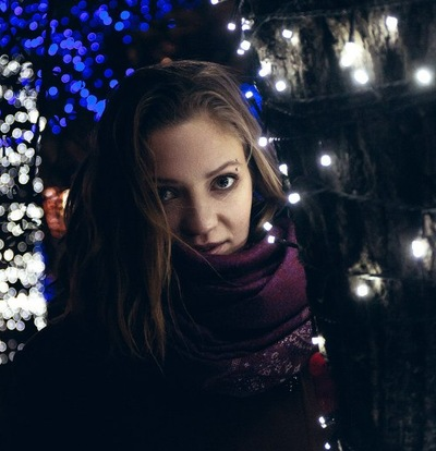 Дарья Троицкая