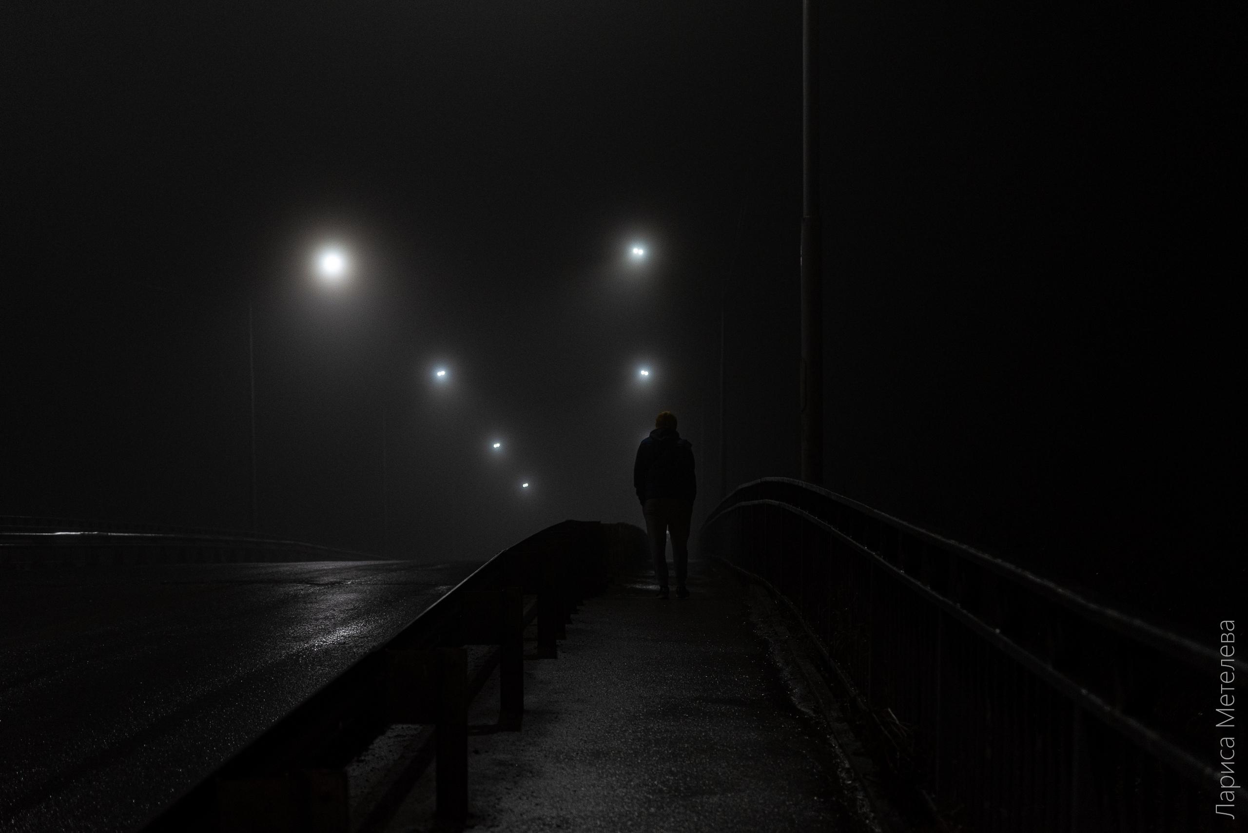 Туманная ночь в Чайковском
